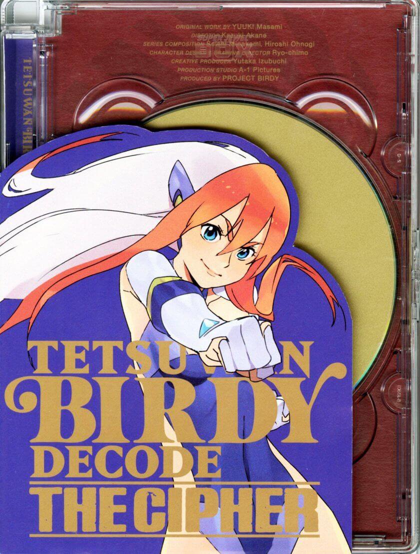 Tetsuwan Birdy Decode: The Cipher