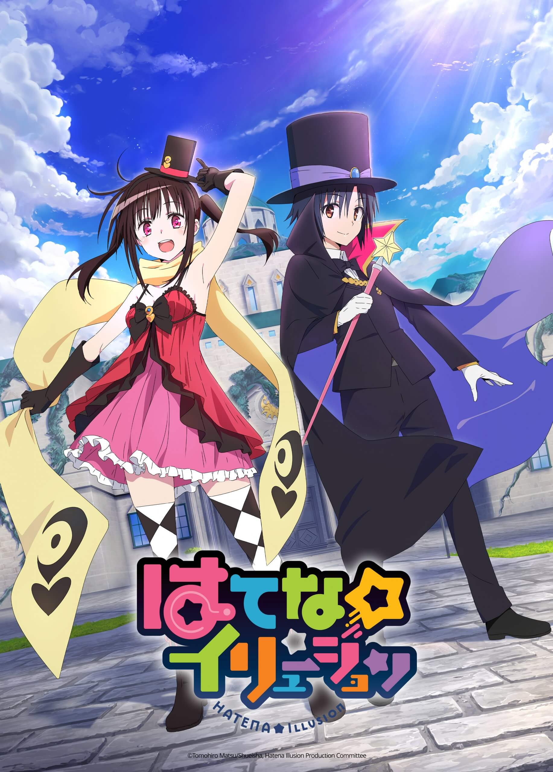 Hatena☆Illusion