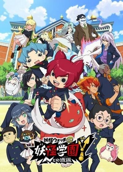 Youkai Watch Jam: Youkai Gakuen Y – N to no Souguu