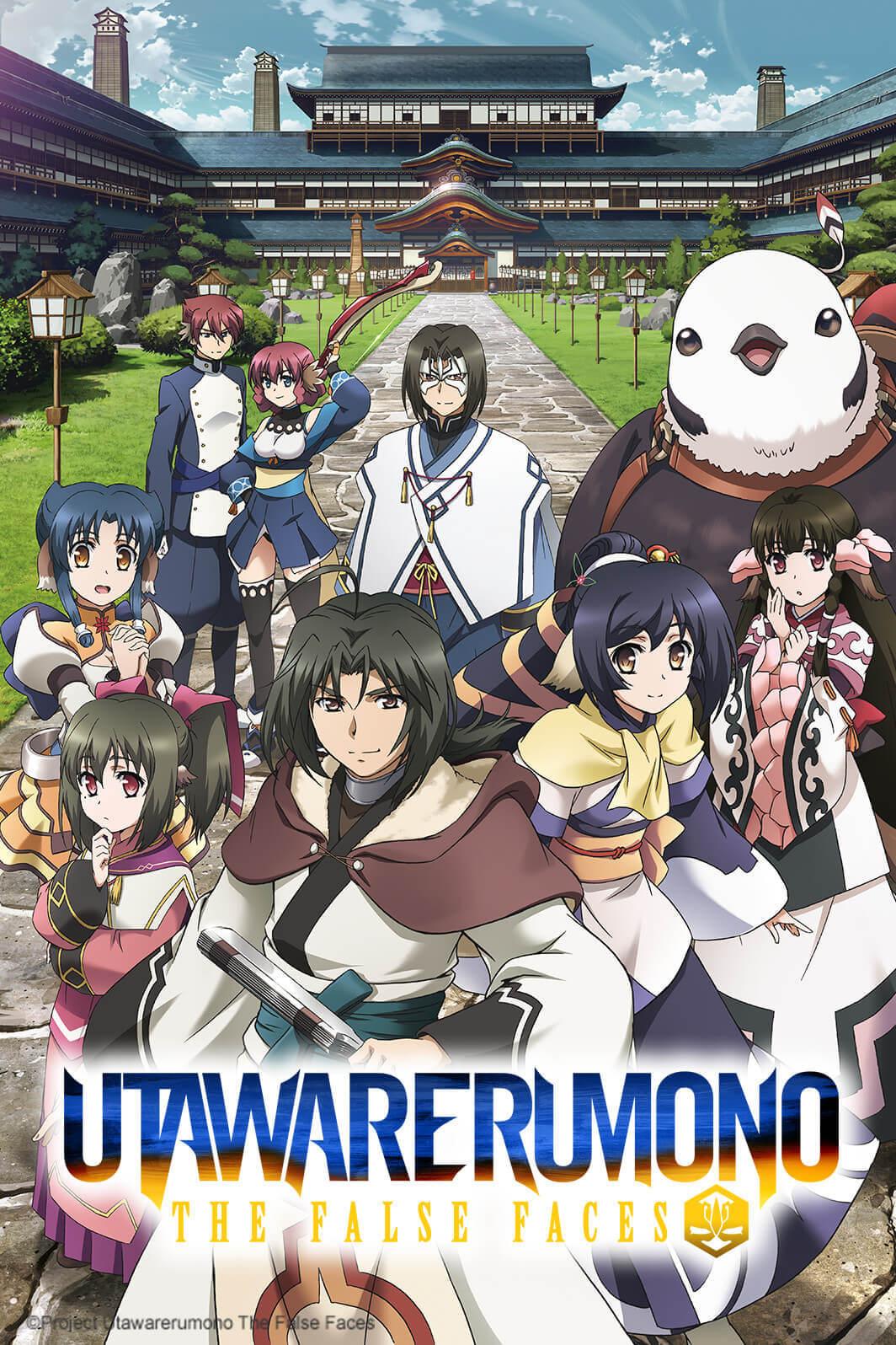 Utawarerumono: Itsuwari no Kamen