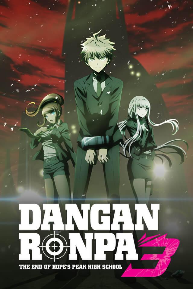 Danganronpa 3: The End of Kibougamine Gakuen