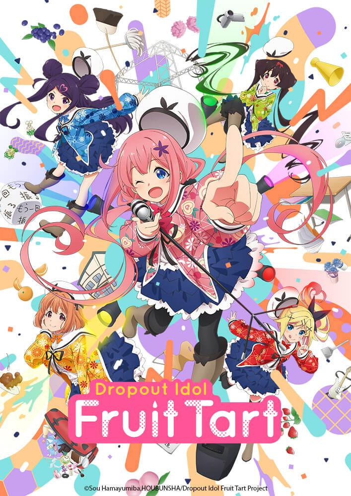 Ochikobore Fruit Tart