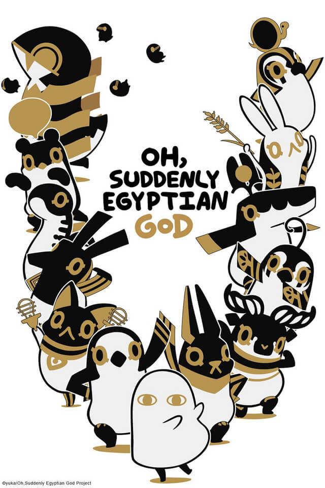 Toutotsu ni Egypt Kami