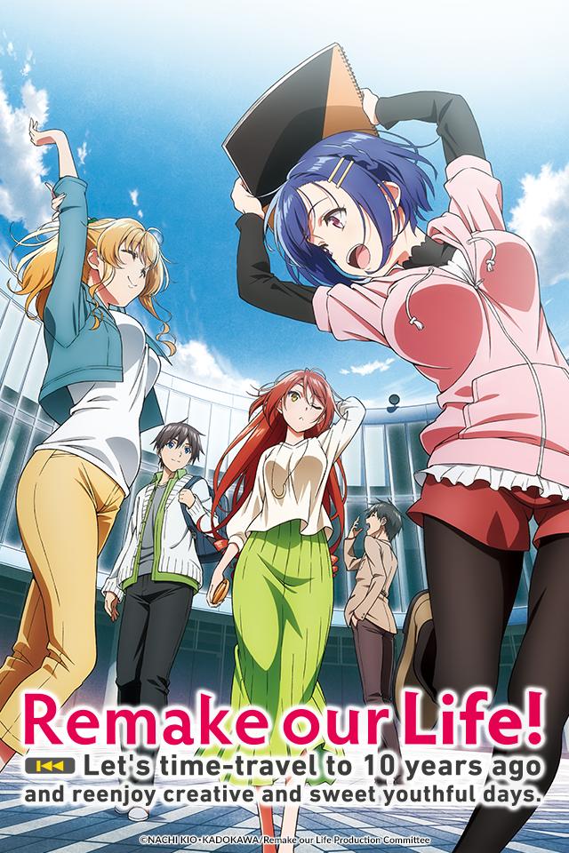 Bokutachi no Remake