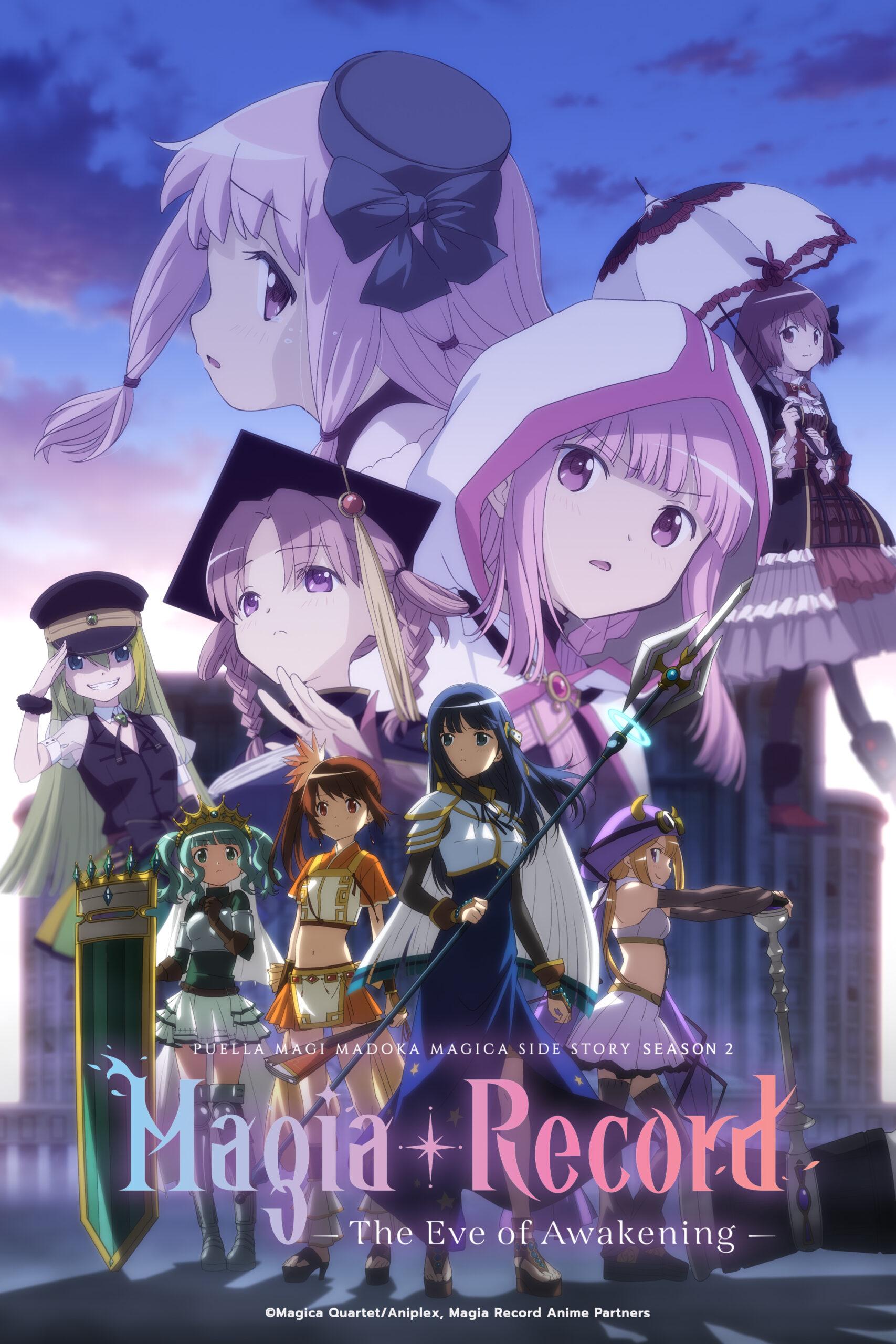 Magia Record: Mahou Shoujo Madoka☆Magica Gaiden 2nd Season